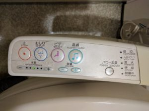 Bedieningspaneel van toilet in Japan